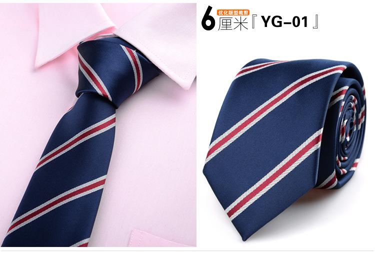 high quality man's tie 6 cm skinny ties Wedding dress neckties for men plaid cravate business pour homme rouge slim 2017  1