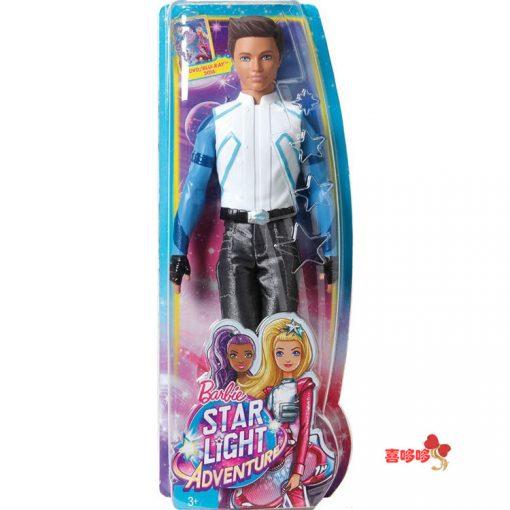 Original Barbie Boys Suit Sets Ken Dolls Casual Wear Plaid T-shirt Pants Prince Fashion Outfits For Barbie Accessories Gifts 4