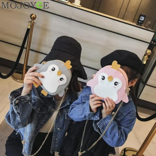 PU Leather Kid Cute Chicken Shoulder Bag Fashion Long Chain Messenger Bags for Baby Girl Small Coin Purse Girls Shoulder Bag 2