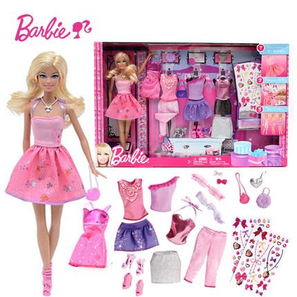 Barbie Original Doll Toys Fashion Comb Princess Designer American Girll Creative Desi Barbie Clothes Dress For Baby Girls Y7503