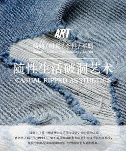 SIMWOOD jeans men hip hop fashion ripped hole skinny Ankle-length denim pants slim fit streetwear men clothes 2019 summer 180217 1