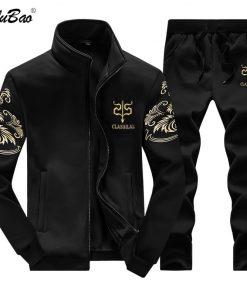 BOLUBAO 2020 Brand New Men Set Fashion Autumn Sporting Suit Sweatshirt +Sweatpants 2 Pieces Mens Clothing Male Tracksuit Sets 1
